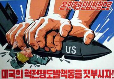 DPRK Crush US Poster